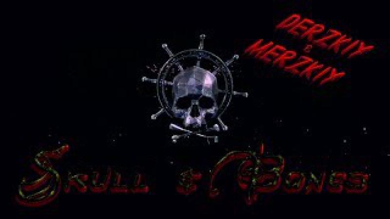Skull Bones - Череп и Кости - Трейлер. Геймплей. Топ игра 2018 года.