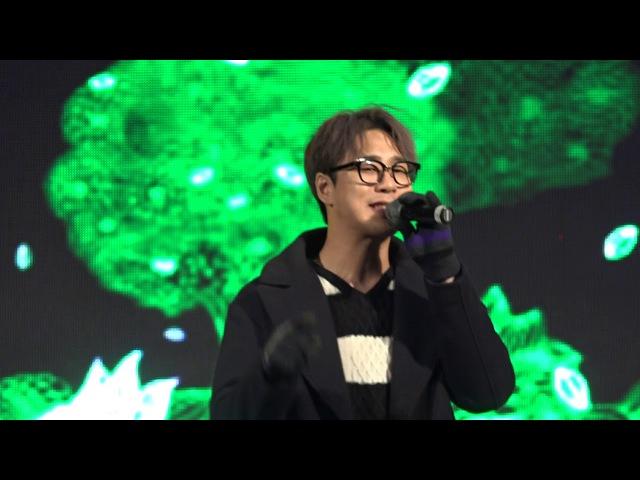 BOK 리누 / 라라라(SG워너비) - 고양호수공원 - 2017 12 15