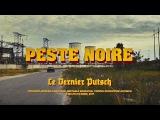 PESTE NOIRE - LE DERNIER PUTSCH (official video, 2017)