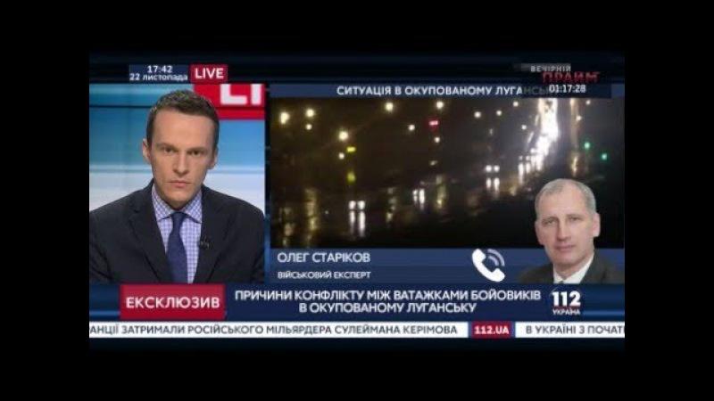 Боевики в Луганске не поделили контрабандные потоки, - Стариков