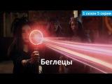 Беглецы 1 сезон 5 серия - Русское Промо (Субтитры, 2017) Marvel's Runaways 1x05 Promo
