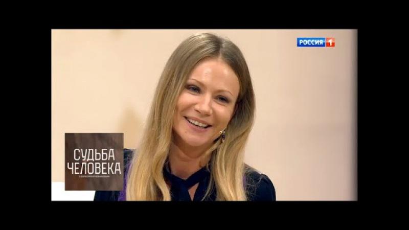 Мария Миронова Судьба человека с Борисом Корчевниковым