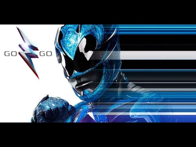 Power Rangers: Dance Wars!