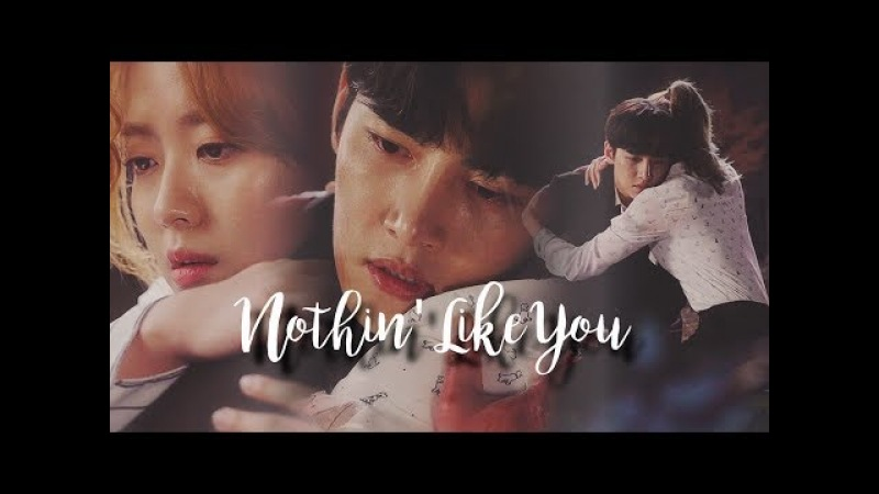 Suspicious Partner | Nothin' Like You (Ji Wook x Bong Hee)