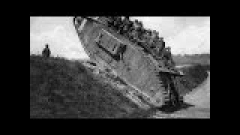 WW1 The Introduction of the Tank History Channel