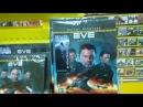 EVE Online В КОМСОМОЛЬСКЕ (реклама в торговой точке) | corp S.T.T.L
