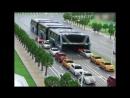 Автобус под которым могут проезжать машины