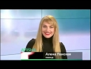 Алена Ланская в программе «Афиша» «БелМузТВ» о совместном с Анастасией Тиханович концерте 8 марта в ДК МАЗа
