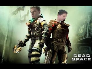 Dead Space 3 — Корпоративно-кооперативный ДЦПэйс [MG СТРИМ]