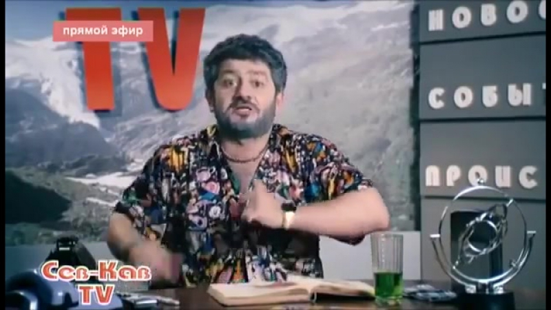 Наша Russia_ Жорик Вартанов - Стрекоза и Муравей [480p] (1)
