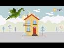 Прикольная реклама Страхования -8 Со страховкой — в огонь и в воду