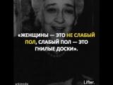 20 жестких, брутальных, но честных цитат Фаины Раневской