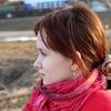 Natalya Bochenkova
