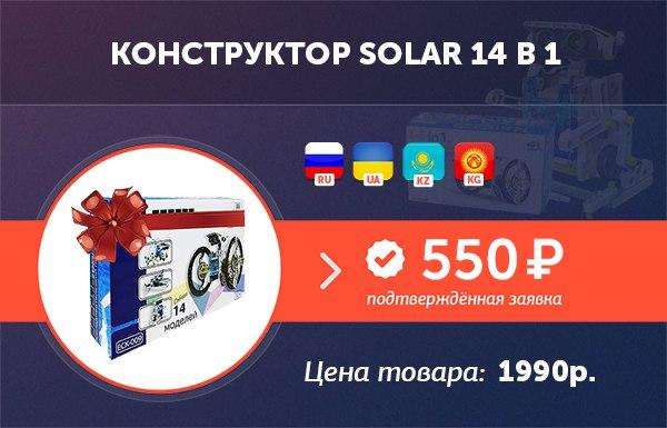 https://pp.userapi.com/c841030/v841030050/6184a/oTGWUicuf-M.jpg