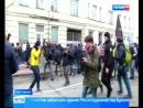 Радикалы вновь напали на здание Российского культурного центра.