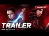 ENG | Трейлер №1: «Звёздные Войны: Последние джедаи» / «Star Wars: The Last Jedi», 2017