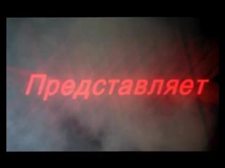 Футаж для начало фильма