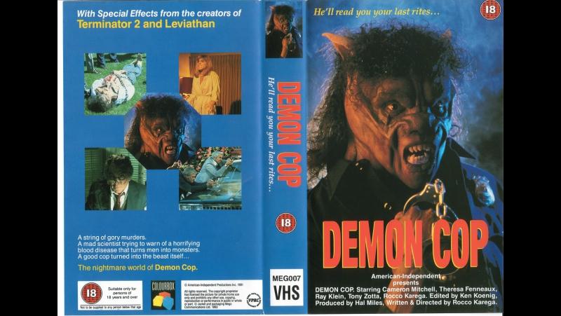 Демон-полицейский / Demon Cop (1990) VHSRip [by alenavova] Перевод Сергей Визунов. VHS