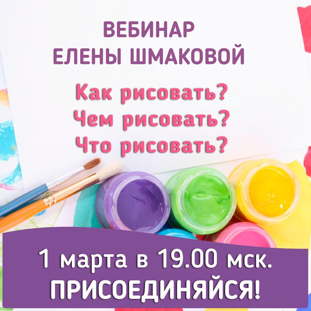 Афиша Краснодар Как рисовать? Чем рисовать? Что рисовать?