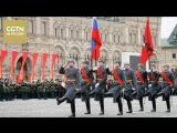 На Красной площади завершился торжественный марш в честь легендарного парада 1941 года