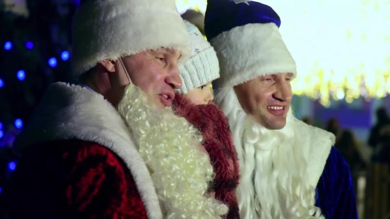 Клички Морози згадали дитинство і привітали українців з прийдешнім Новим роком та Різдвом