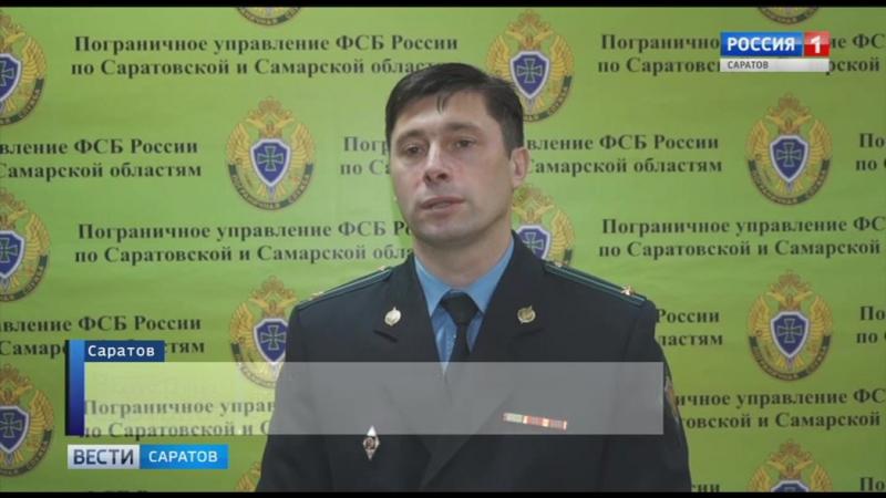 Нарушителя государственной границы поймали в Дергачевском районе