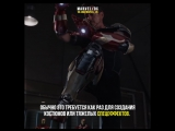 Новые подробности Мстителей 3