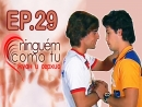Жуан и Серхио - 29 эпизод Встреча в доме тёти Джулии