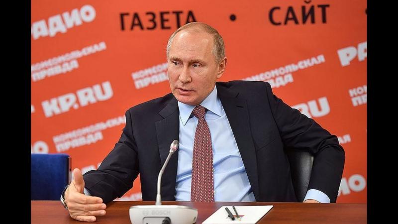 Владимир Путин об Украине 11.01.2018: возврат военной техники из Крыма; восстановлении отношений Украины и России