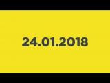 Игровые новости 24.01.2018