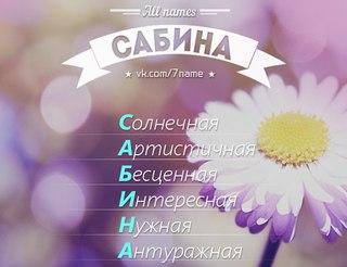 Великолепный век 103 серия 4 сезон на русском языке ...
