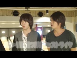 Namikawa Daisuke & Okamoto Nobuhiko no Otsukare-san pt1