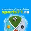 sports71.ru