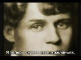 Не жалею, не зову, не плачу - ВИА Орэра - With lyrics