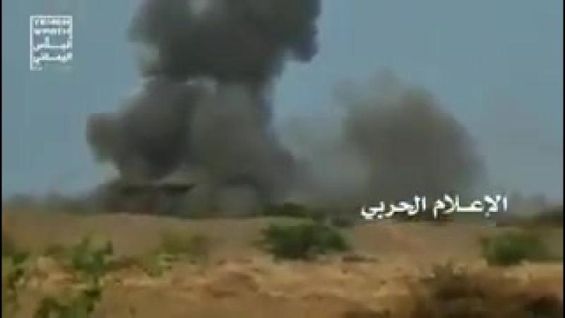 Йемен 10.01.18: хуситы уничтожают технику саудитов ПТУРом!