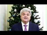 Новогоднее поздравление от мэра г.Саранска Тултаева П.Н.