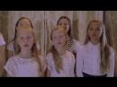 Детский хор - Любит наш народ, всякое говно