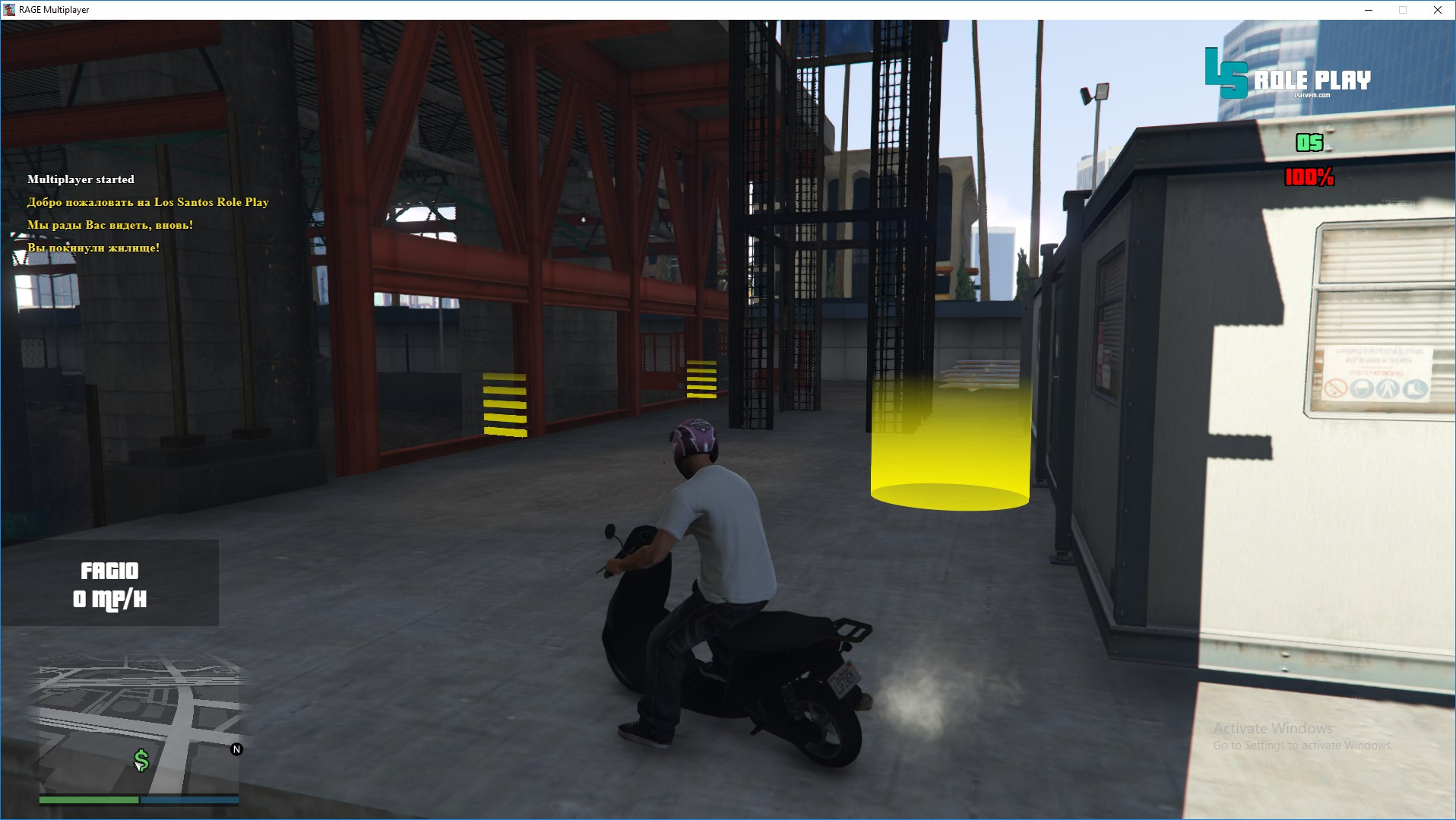 los santos role play forum