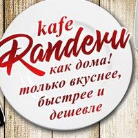 randevu_str