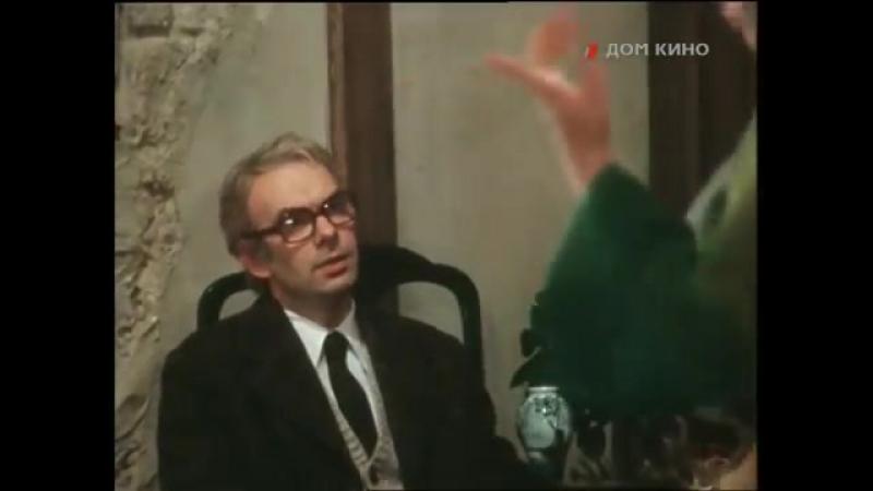 Чисто английское убийство _ Телефильм.1974 2-я серия (2 серии) по одноименному р