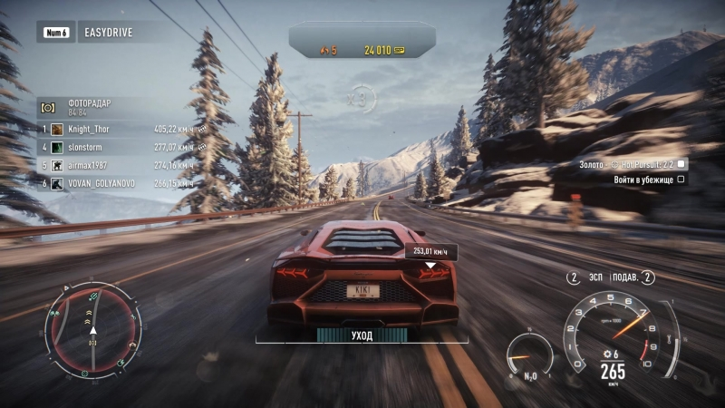 Need for Speed Rivals 03.09.2018 - 00.54.26.07