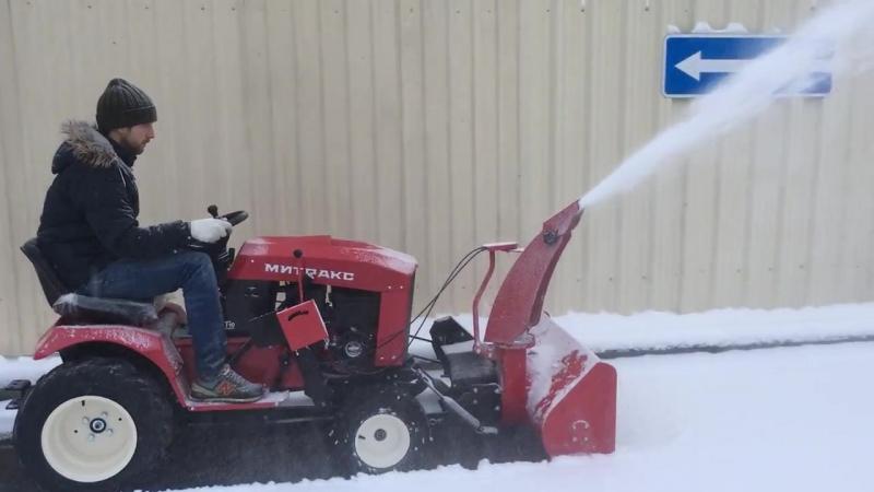 Минитрактор со снегоуборщиком Митракс Т10.