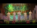 Народный ансамбль Любава - Думы