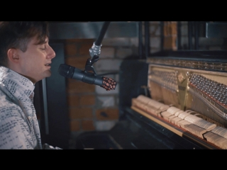 Elton john - can you feel the love tonight (сергей арутюнов cover)