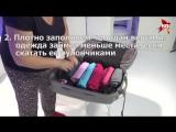 4 совета для тех, кто собирает чемодан