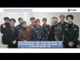 [07.01.18]  Artist Message (PENTAGON) | 2018 8th CUBE STAR AUDITION in Korea