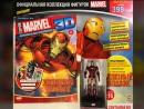Герои Marvel 3D 2 - Железный Человек