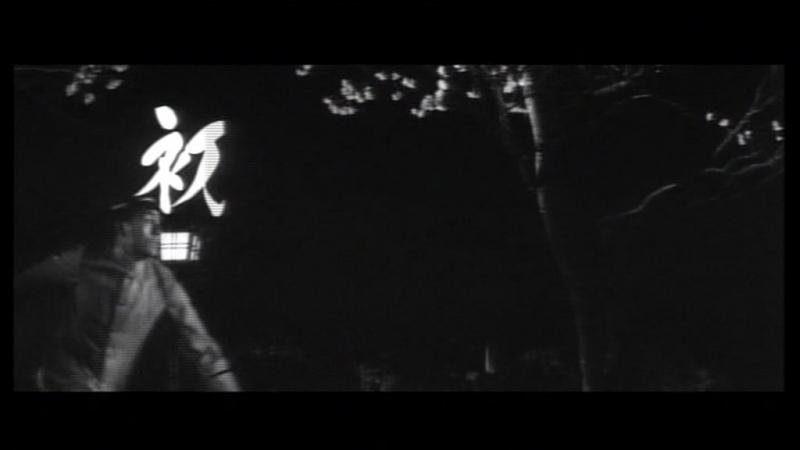 Трейлер Элегия насилию Kenka erejî Fighting Elegy 1966 Япония Сэйдзюн Судзуки Seijun Suzuki