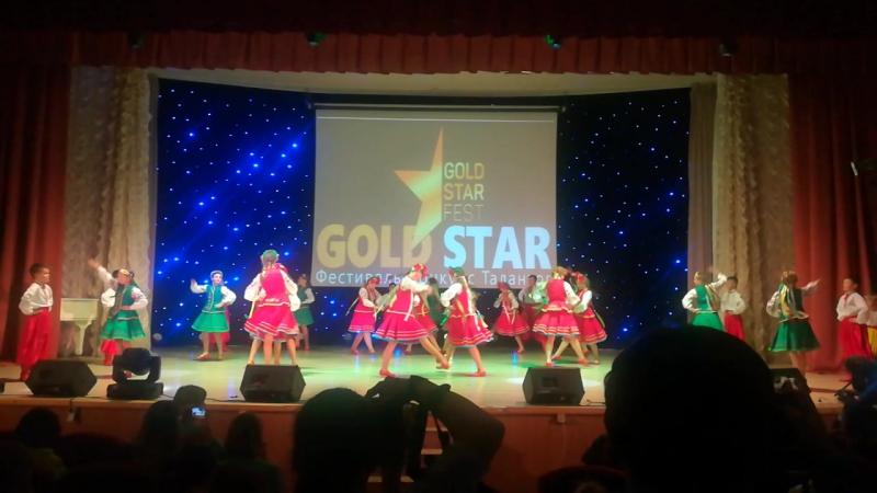 Ансамбль Зорепад м Рудки переможці Міжнародного конкурсу Gold Star 04 11 2017