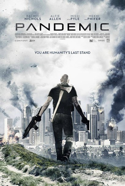 Пандемия (2016)